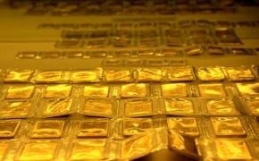 Giá vàng hôm nay 21/11: Vàng lao dốc, thị trường đang vào kỳ nghỉ?